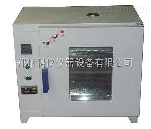 DHG-9140A電熱鼓風干燥箱價格