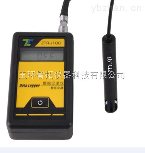 i100-ETH-手持式溫濕度記錄儀