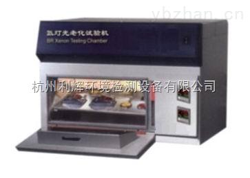 泰州氙灯耐候检测设备,台式氙弧灯试验机