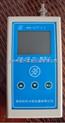 东莞便携式酸度计价格 PH酸度计供应