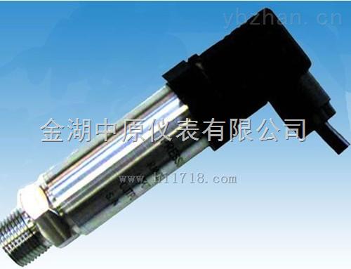 ZYY-DBS316压力变送器