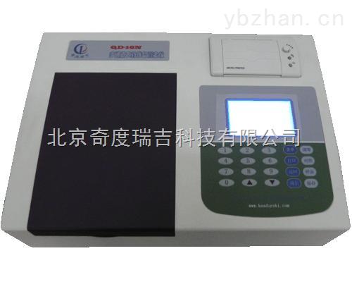 农药残留速测仪检测仪QD-8N