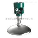 高頻雷達水位計廠家,高頻雷達水位計價格,進口高頻雷達水位計