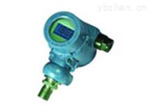 BP2088壓力變送器