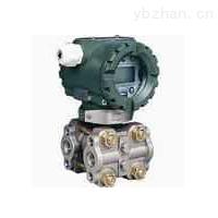 STCC电容式差压变送器