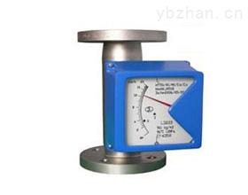 智能金屬管浮子流量計