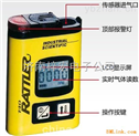 CTB-999便攜式一氧化碳檢測儀,zui低價格