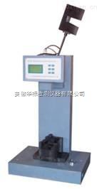 XCJD-5-HY TECH 型数显式简支梁冲击试验机