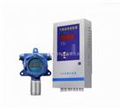 固定式配紅外遙控器硫化氫探頭YT-95H-H2S