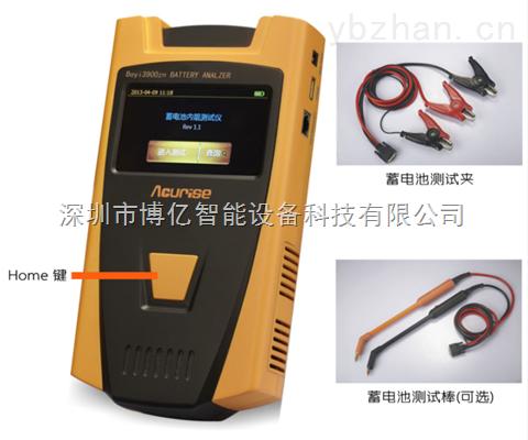蓄电池内阻仪-直流放电法,抗干扰强,重复测量稳定