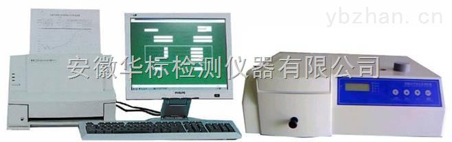 HY TECH 纺织品甲醛含量测试仪