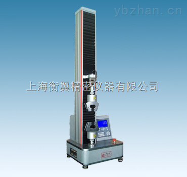HY-0580-塑料拉力试验机价格