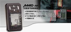 M40-M礦用四合一氣體檢測儀