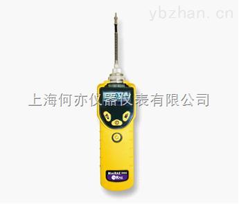 PGM-7320 MiniRAE 3000 VOC檢測儀