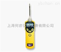 PGM-7320 MiniRAE 3000 VOC检测仪