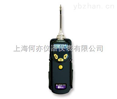 PGM-7340 ppb級RAE 3000 VOC檢測儀