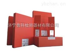 工业胶片 富明威工业X射线胶片 14in×17in 富明威探伤胶片