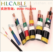 (ZR-JYJPVR信号屏蔽电缆)(广东核电)(安康)