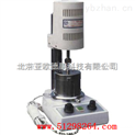 电动匀浆仪/电动匀浆机/匀浆仪