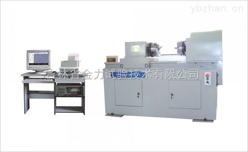供应NDW-型微机控制电子式扭转试验机