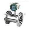 合肥液體渦輪流量計