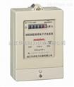 单相电度表 智能电表 计度器显示