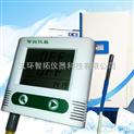 低溫冰箱溫度記錄儀