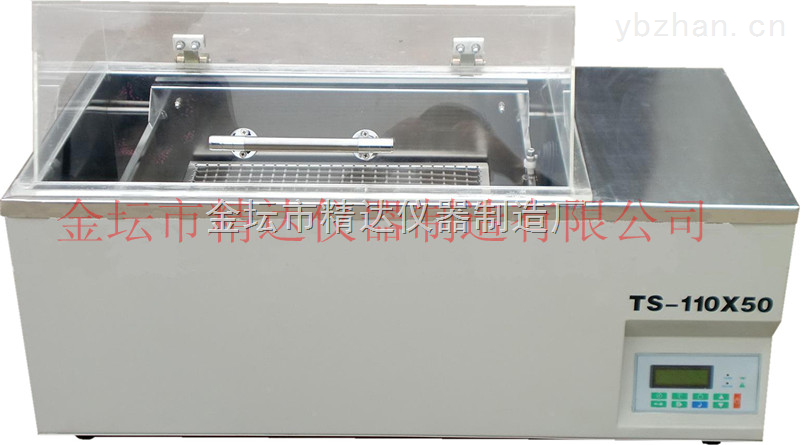 TS-110X30水浴恒溫振蕩器