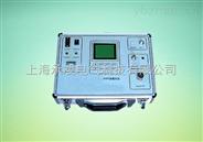 GSM-03露点仪