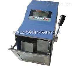 DP-BM400P-拍擊式均質器/拍打式均質器/均質機