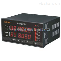 DP-XJY-160-智能快速巡檢儀/智能巡檢儀