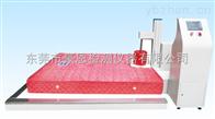 床垫边缘测试仪