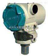 SC-2088压力变送器