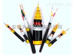 本安防爆型计算机信号电缆(DCS系统用)IA-DJVP3VP3