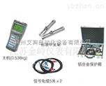 ABTDS-100H手持 式超聲波流量計