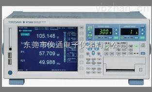 WT3000专业回收WT3000、WT3000功率分析仪