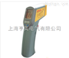 OT-8809紅外線測溫儀