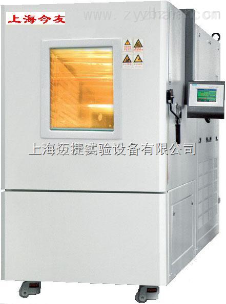 上海高低温交变温热试验箱