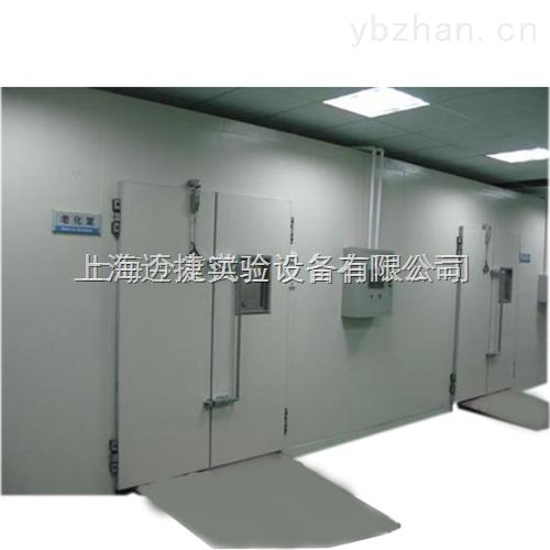 HLS-30恒温老化试验室