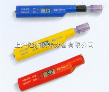 笔式PH计、隆拓生产PHB-8P型笔式PH计