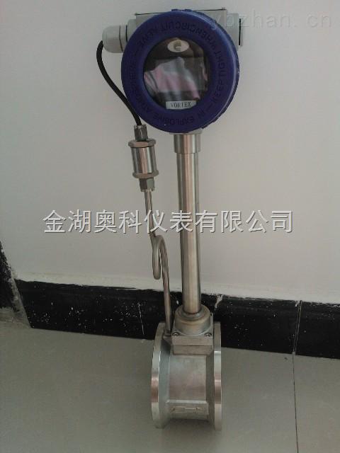 過熱蒸汽流量計,過熱蒸汽流量計廠家