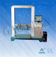 GT-KY纸箱抗压试验机,包装压缩试验机