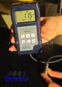 检测粉末涂层、油漆漆膜、镀锌锌层的厚度仪器