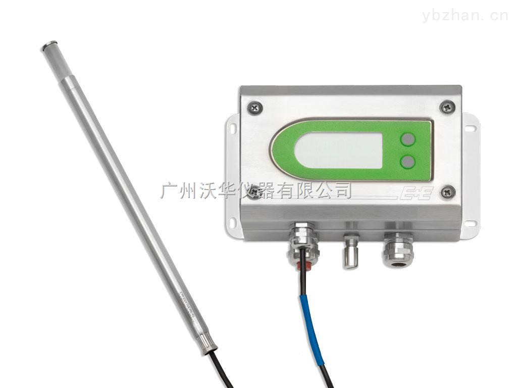 本安型温湿度变送器