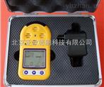 二硫化碳检测仪/便携式二硫化碳检测仪/手持式CS2测定仪