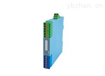 直流电流输出操作端隔离安全栅(支持HART通讯协议 二入二出)
