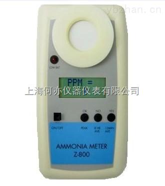 美國Z-800/ZDL-800手持式氨氣檢測儀