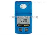 恩尼克思GS10-O3 臭氧檢測儀