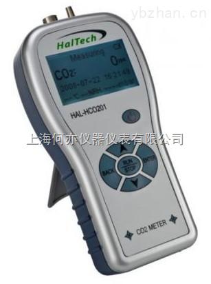 HAL-HC0201二氧化碳檢測儀
