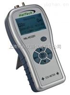 HAL-HC0201二氧化碳检测仪